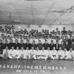 1962 National Armed Forces. Grandmaster Kim second row from the bottom, sixth from the left.