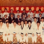 1983 Hong Kong Jido Association. Grandmaster Kim second row from the top, fourth from the right .