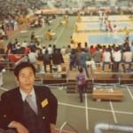 1978 Hong Kong