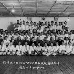 1957 Early Taekwon Do School. Grandmaster Kim in the second row from the bottom, 3rd from the left.